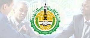 Более двух тысяч управляющих Исламского банка развития из 57 стран соберутся в Ташкенте