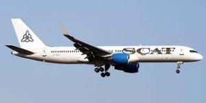 Казахстанская компания запускает рейсы в Ургенч
