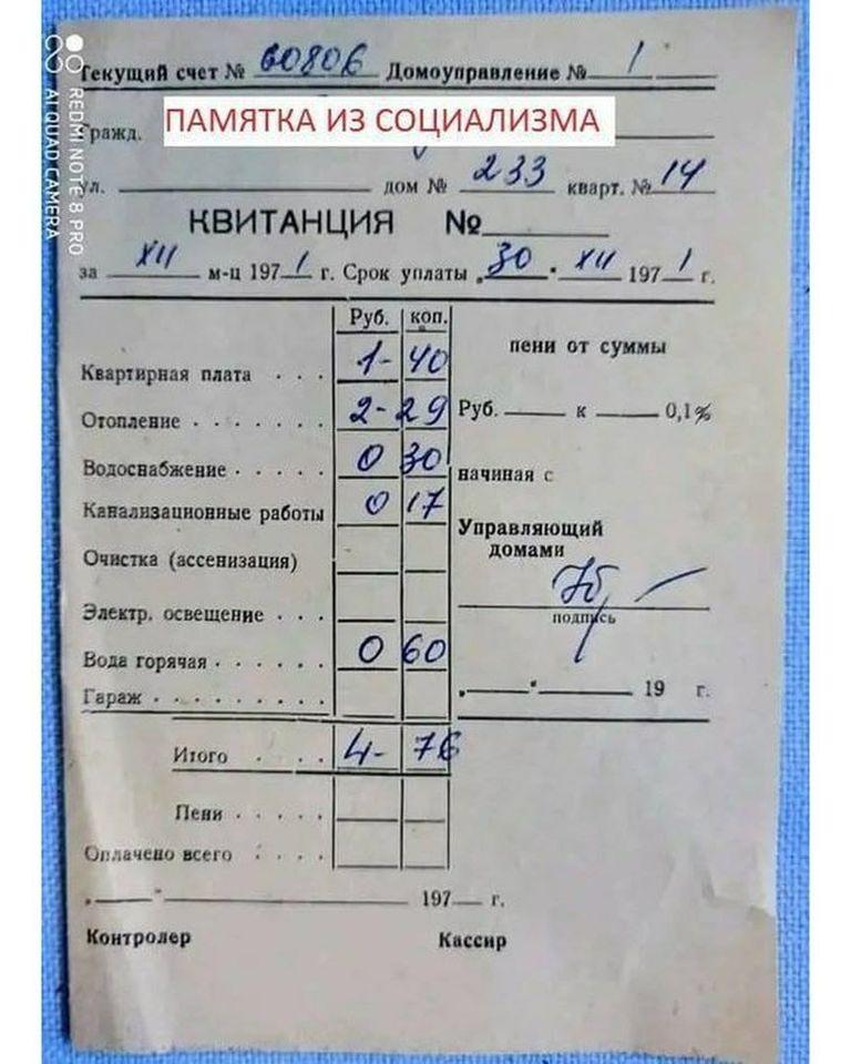 Советский Ташкент: из жизни проектировщиков