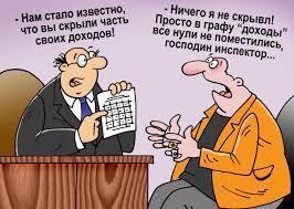 Узбекистанцев обяжут декларировать доходы