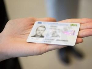 Кому нужны ID-карты в Узбекистане