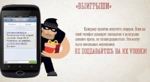 Самаркандский подросток-хакер опустошал пластиковые карты под фейковым ником известной актрисы