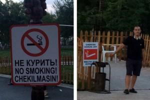 Узбекский парламент запретил курить в общественных местах