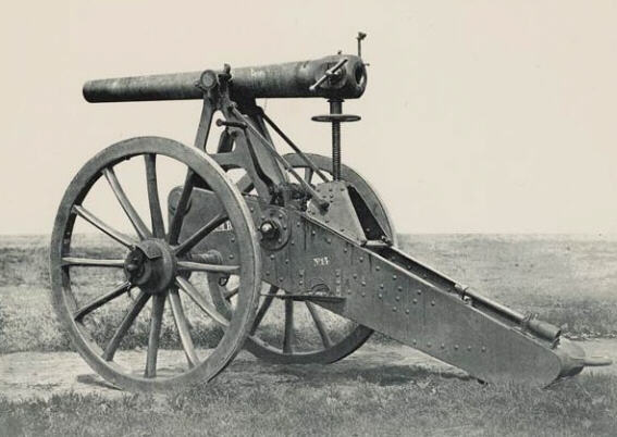 Kanon 8cm brons A op remise affuit