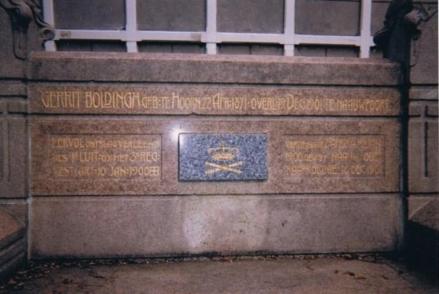 Boldinghbank in het artilleriemuseum