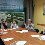 Двадцать представителей СО НКО вошли в состав постоянного экспертного совета при Комиссии по поддержке СО НКО, развитию благотворительности и волонтерского движения Общественной палаты Тюменской области