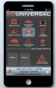 Стукачи 21 века - приложение