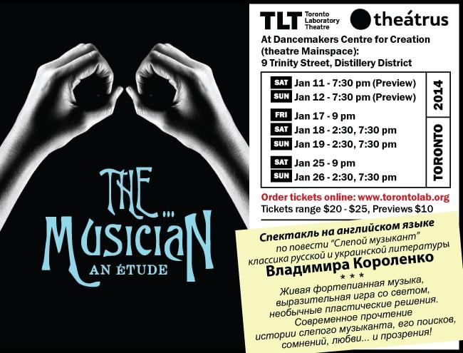 The Musician - an etute