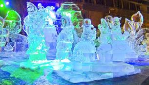 Bloor-Yorkville Icefest 2014