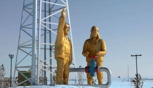Труба/Pipeline