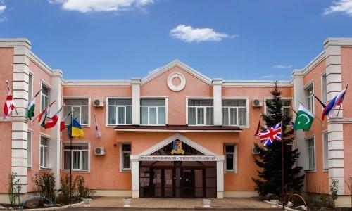 KYIV INTERNATIONAL SCHOOL