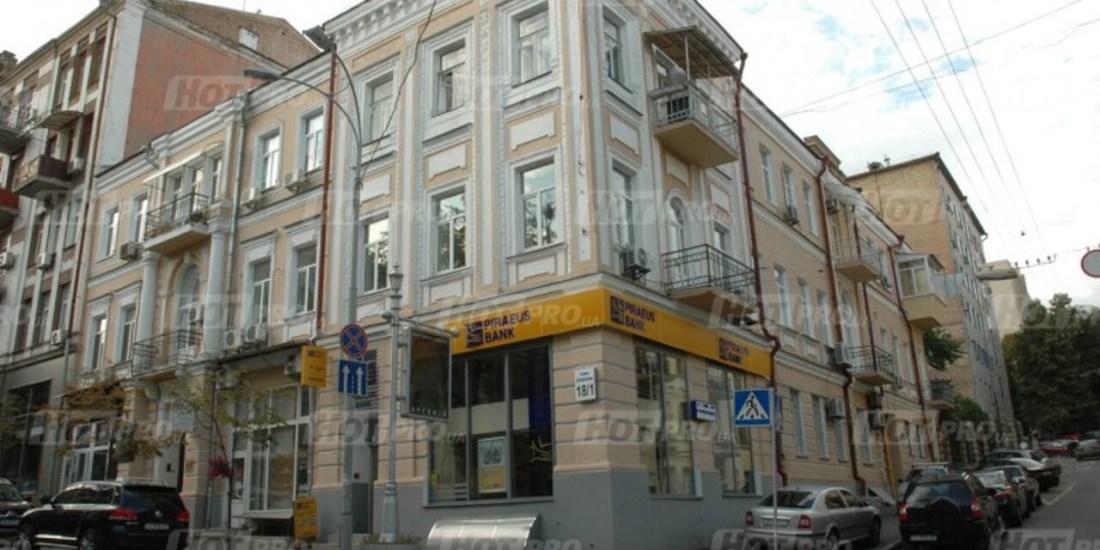 house on proreznaya-18/1 kiev