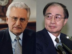 Yasushi Akashi i Franjo Tudzman
