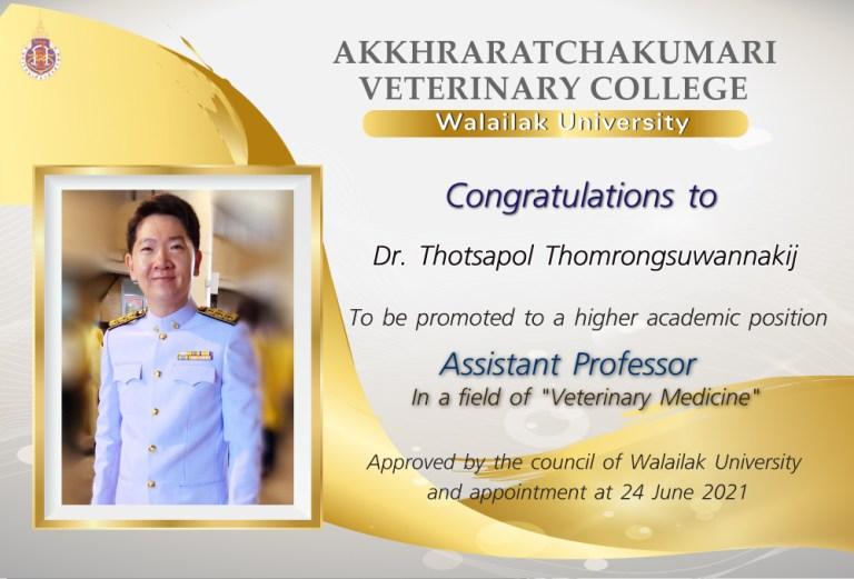 Congratulations to Dr. Thotsapol Thomrongsuwannakij