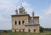Свято-Вознесенской Кременской мужской монастырь