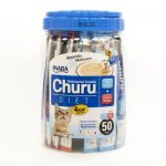Churu Diet for Cats at VetRxDirect
