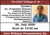 webinar 10 • VETERINARY GK QUIZ by Dhrupal Patel