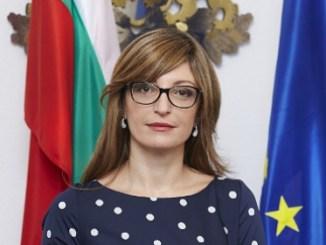 Министърът на МВнР Екатерина Захариева