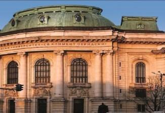 Софийски университет Снимка от официалния сайт
