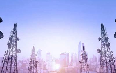 Software ERP para Telecomunicaciones