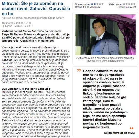 MMC Zahović
