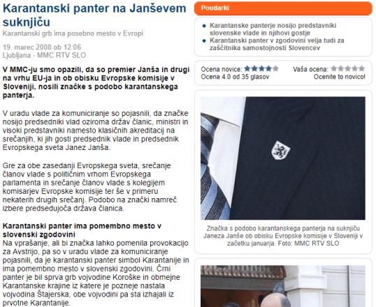 Karantanski panter JJ suknjič