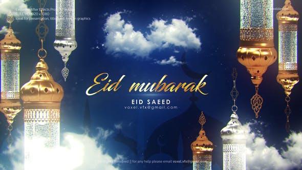 Eid Mubarak Eid Saeed Opener