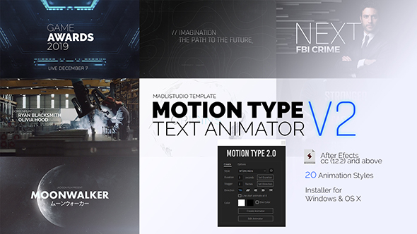 Motion Type 2 - Text Animator V2