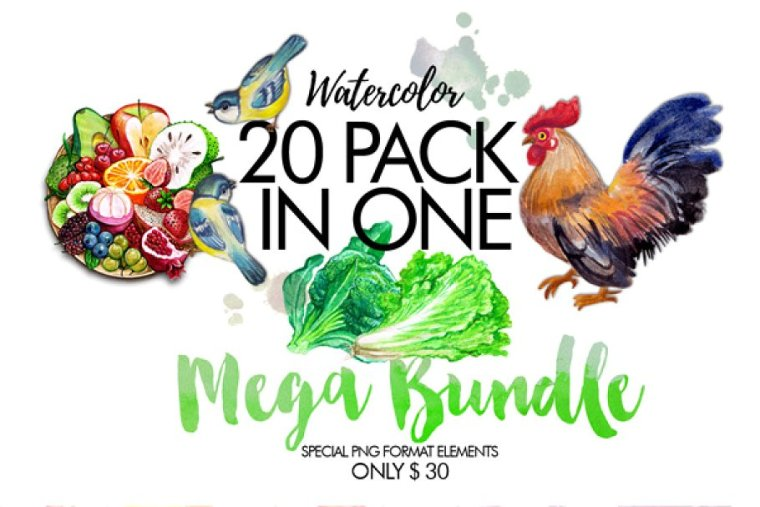 Watercolor Bundle 2017