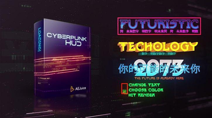 AEJuice – Cyberpunk HUD