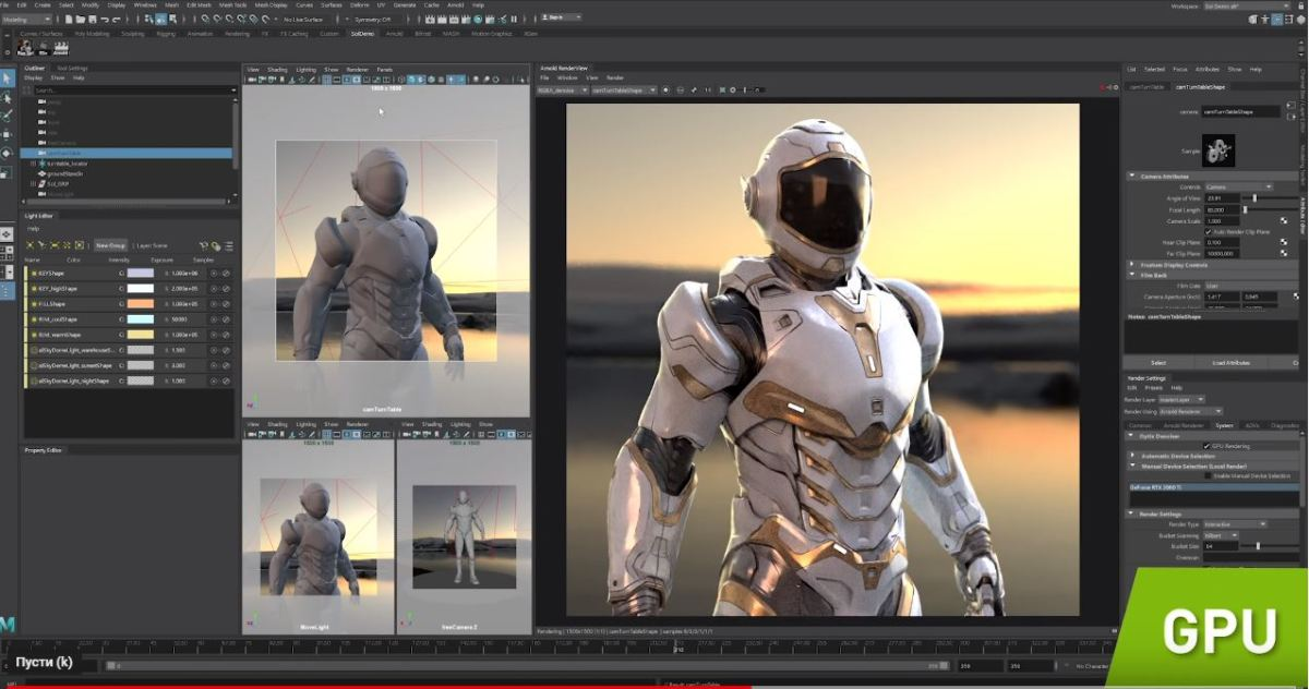 NVIDIA RTX Powers Ray Traced 3D Rendering in Autodesk Maya and Arnold