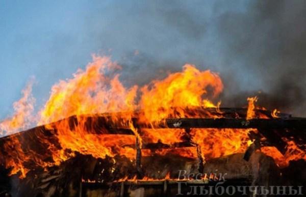 В д.Заозерная Глубокского района горел жилой дом