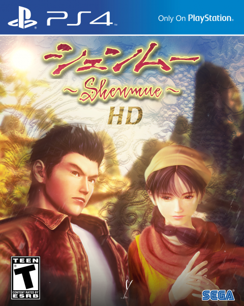 Shenmue HD PlayStation 4 Box Art Cover By RIKEN