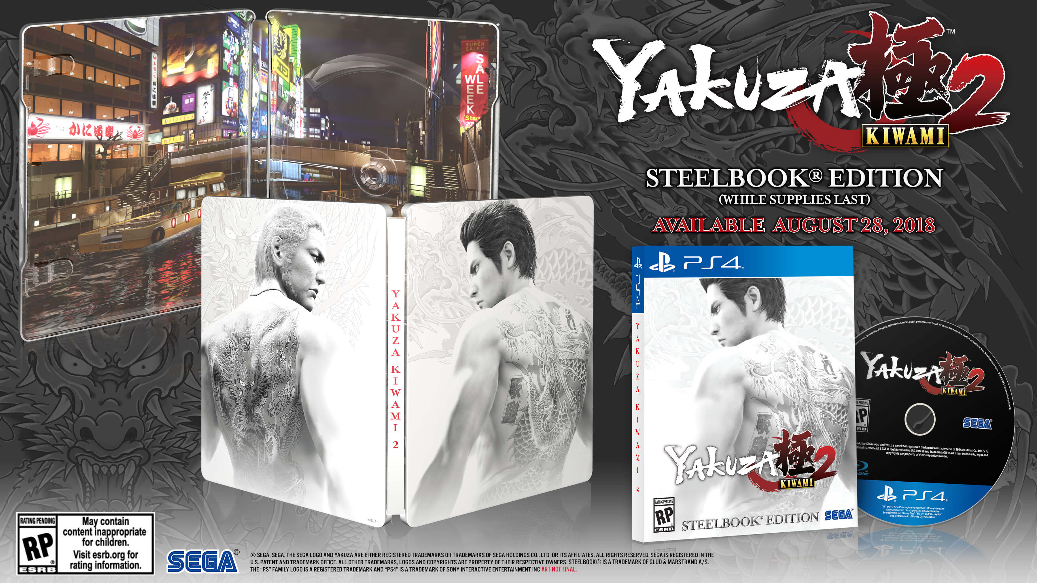 Yakuza Kiwami 2 Heads West On August 28th, 2018 For PS4