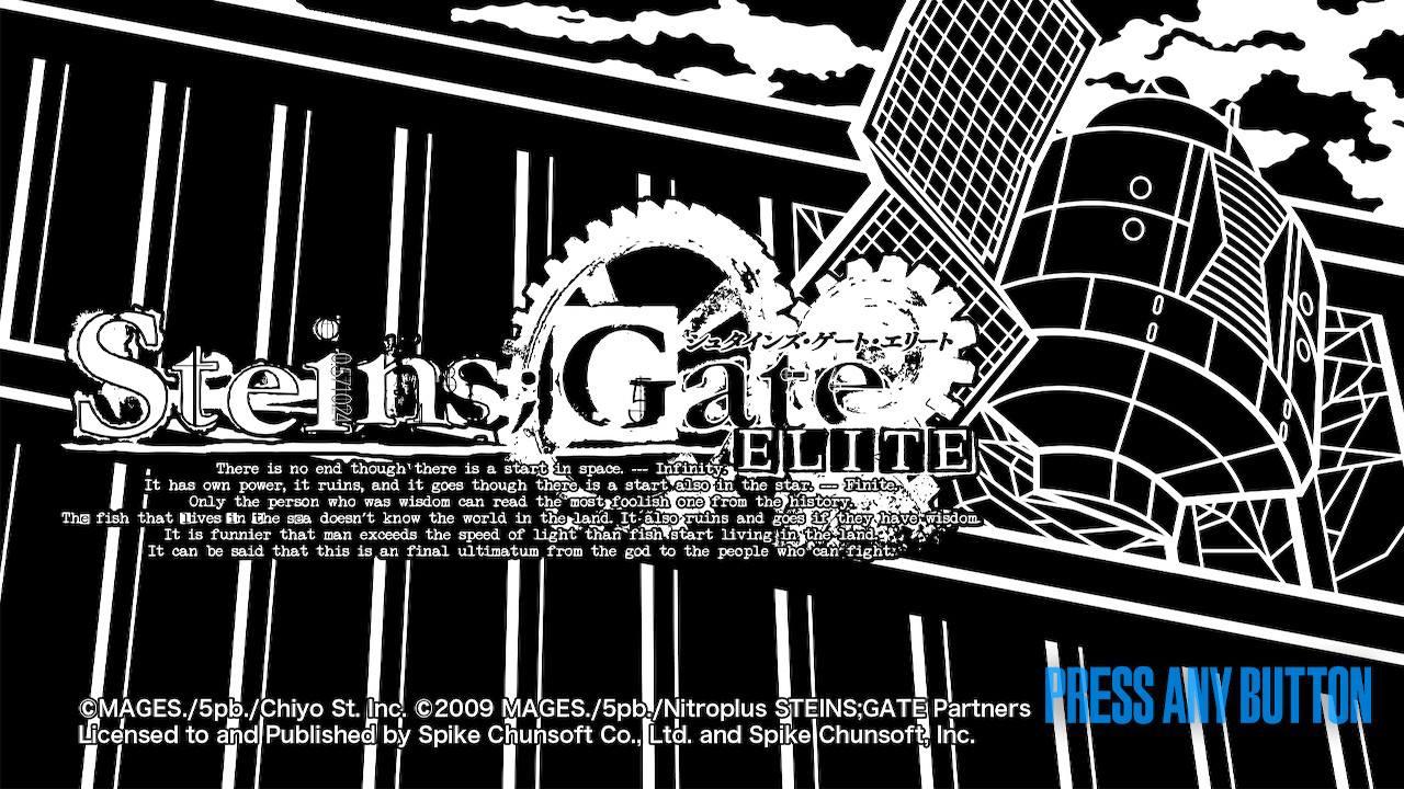 steins gate elite limited edition poster