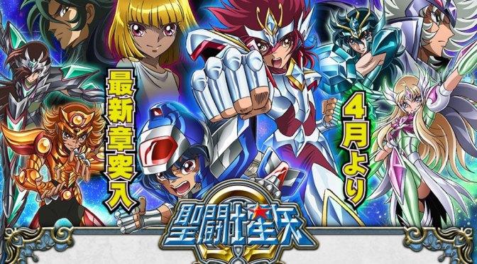 Saint Seiya Omega: Primeros detalles de su nueva temporada.