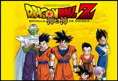 dragon-ball-cinemex2