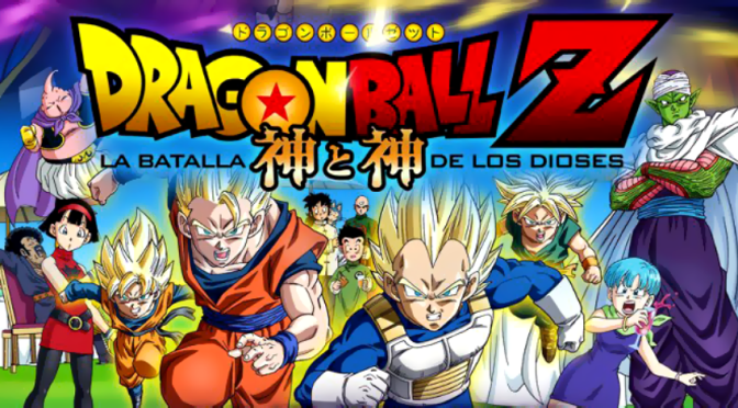 [Review] Dragon Ball Z: La Batalla de los Dioses