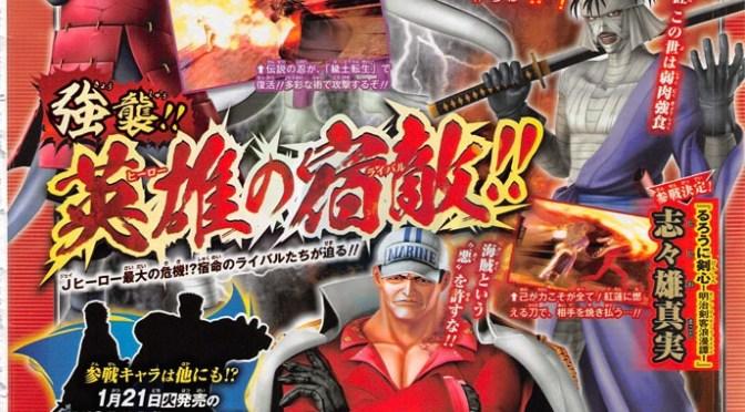 Freezer, Madara y Akainu también se unen a J Stars Victory VS