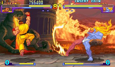 Street Fighter III - 1997