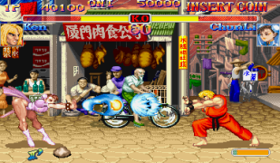 Super Street Fighter 2 Anniversary - 2004