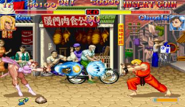 Super Street Fighter 2 Anniversary - 2004