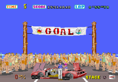Sega Out Run Goal