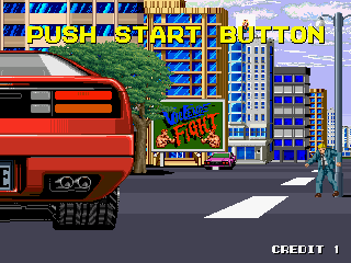 Taito Special Criminal Investigation Start