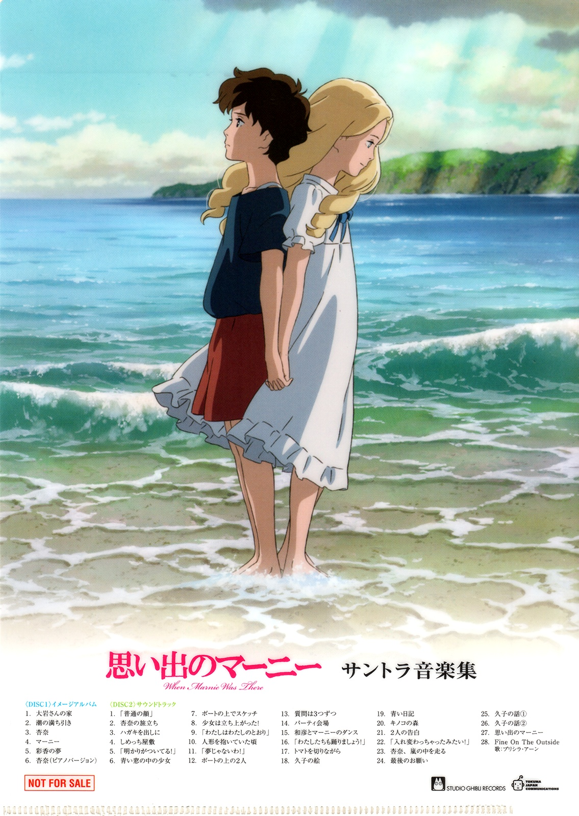 When Marnie Was There MP3 - Download When Marnie Was There Soundtracks for FREE!