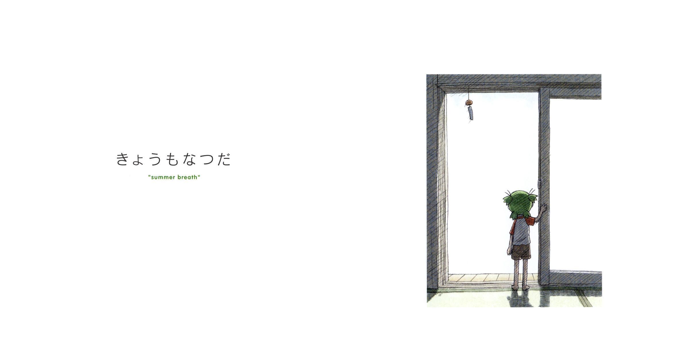 Yotsuba Kuricorder Pops Orchestra Mp3