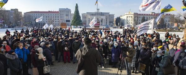 У Херсоні протестували проти тарифів на газ та виступали ...