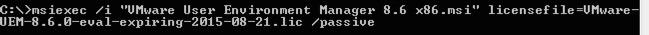 VMware UEM Agent Silent Install