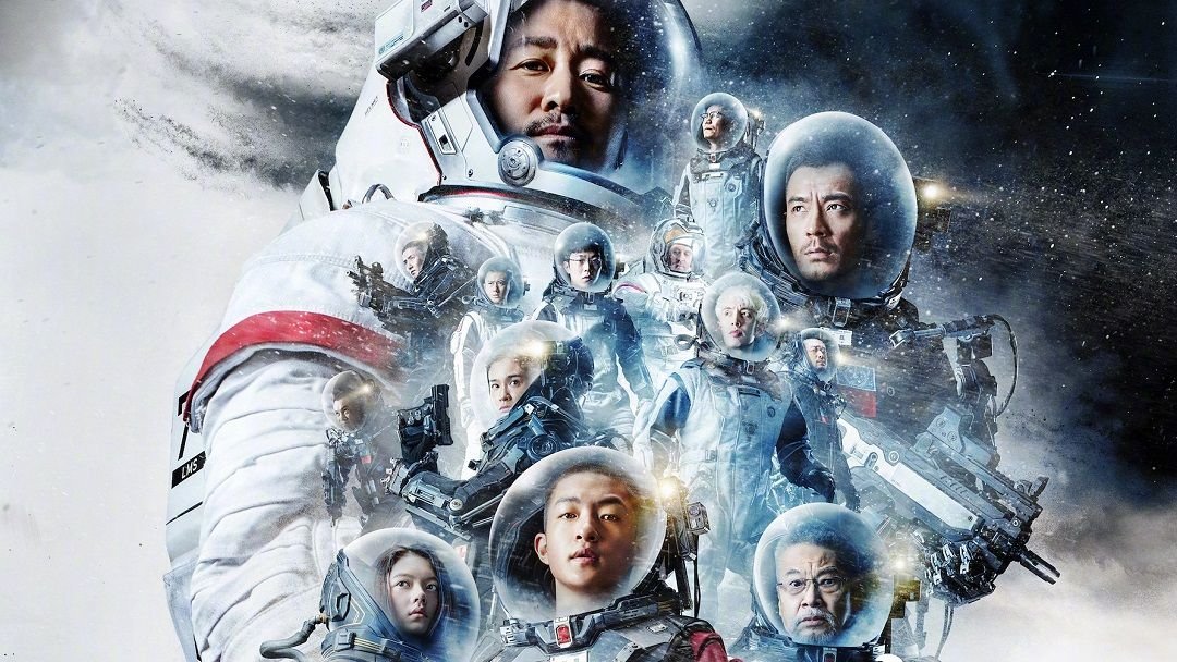 Nova publicará The Wandering Earth