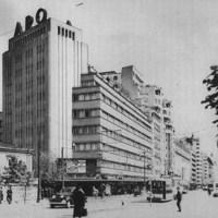 Blocul ARO (1929-1931) - Horia Creangă